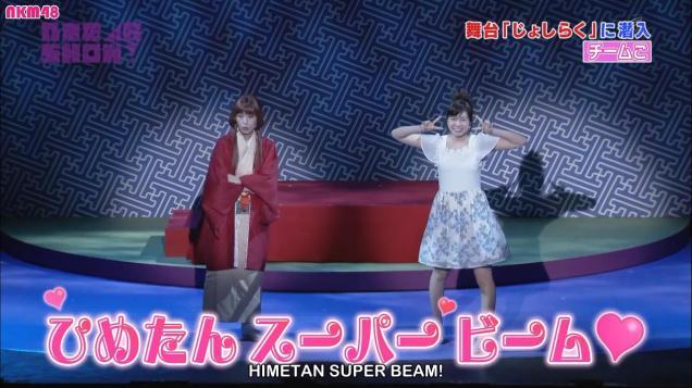 150711 AKB48 SHOW! ep79 (Nogizaka46 SHOW!)(1).mp4_snapshot_23.24_[2015.07.27_21.40.13]