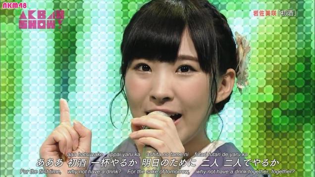 [NKM48] 150509 AKB48 SHOW! ep72.mp4_snapshot_27.23_[2015.08.05_00.24.04]