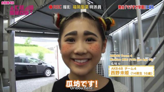 [NKM48] 150718 AKB48 SHOW! ep80.mp4_snapshot_16.54_[2015.08.05_21.18.43]