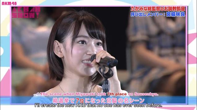 150815 AKB48 SHOW! ep83 .mp4_snapshot_13.07_[2015.09.21_22.31.48]