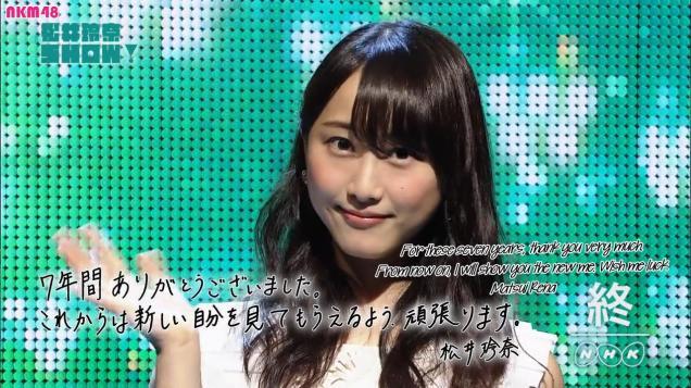 [NKM48] 150822 AKB48 SHOW! ep84.mp4_snapshot_28.59_[2015.09.26_21.20.38]