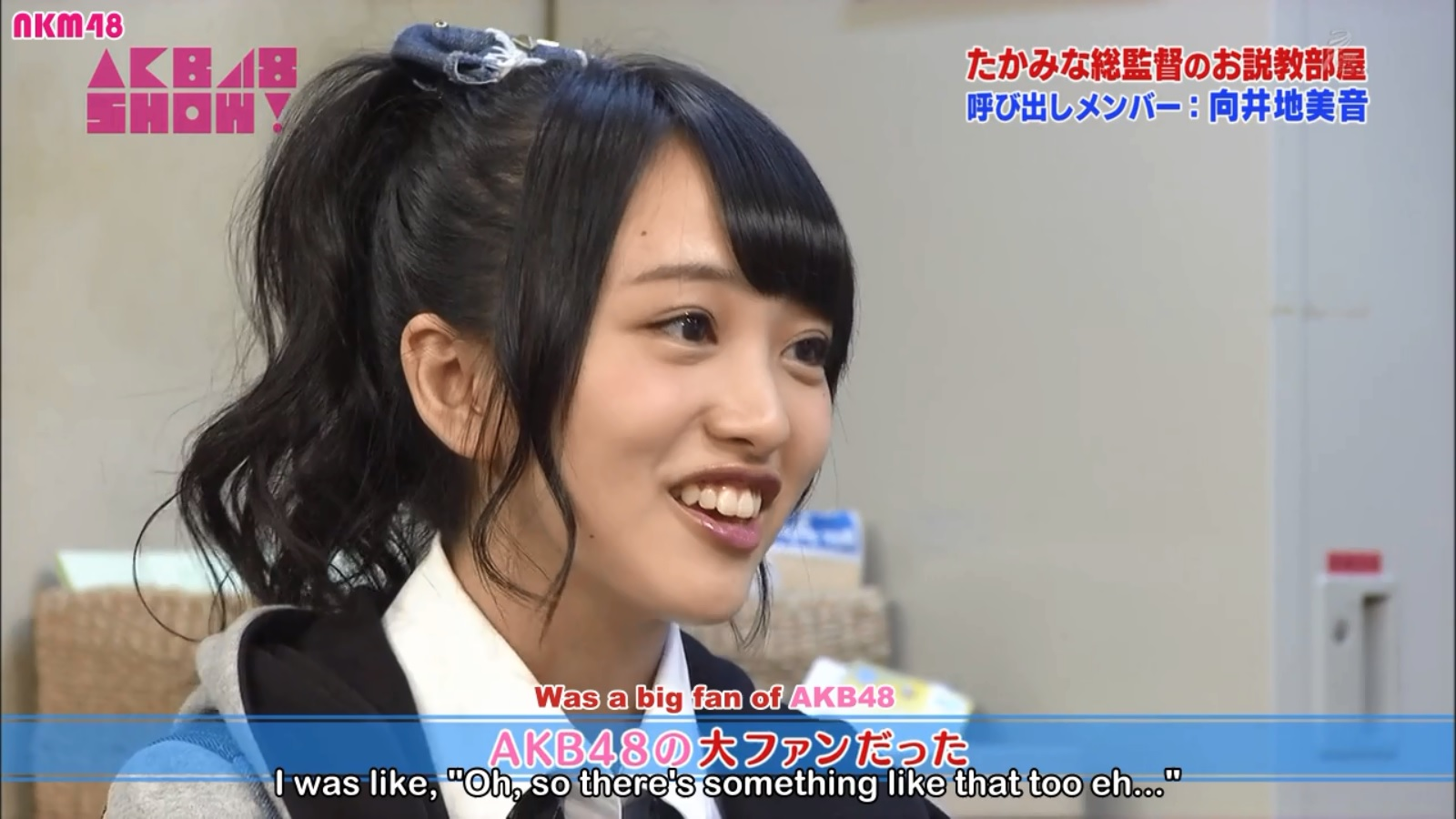 Download Akb48 Show Episode 1