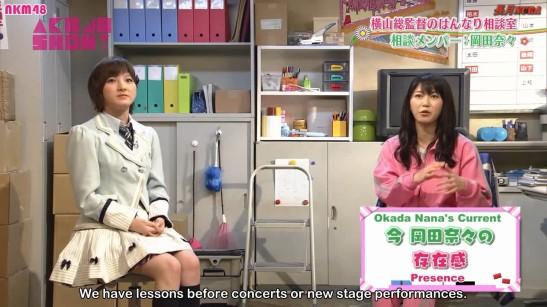 [NKM48] 170715 AKB48 SHOW! ep158.mp4_snapshot_08.36_[2017.08.21_22.53.32]